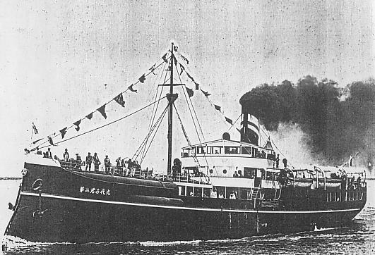Dai-Ni_Kimigayo_Maru_Ship